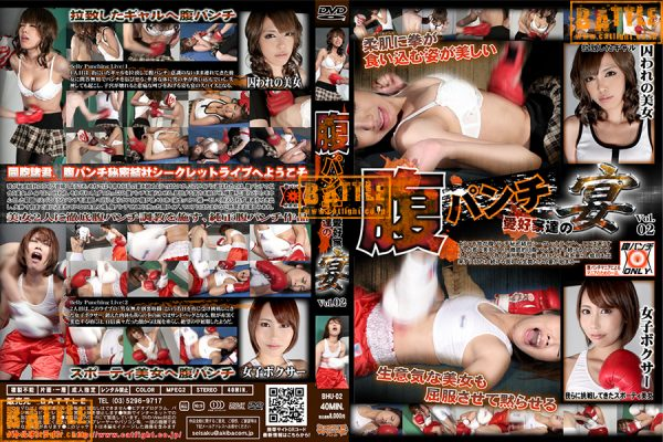 BHU-02 Feast of belly punch lovers Vol.02