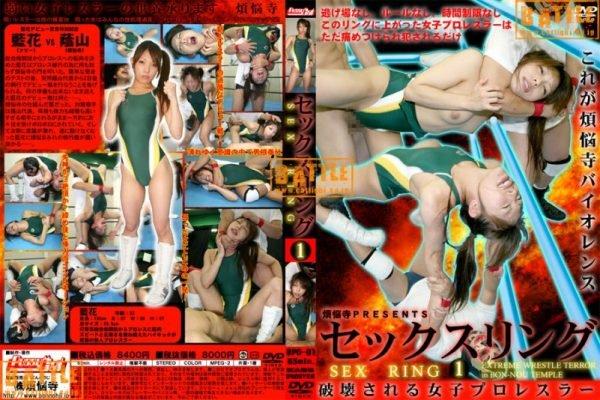 BPO-01 SEX RING 1 Aika