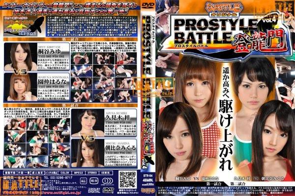 BTR-04 Pro-style BATTLE's Gateway to Success Vol.4 MIKURU ASAHINA AZUSA KUMIKI HARUNA SONONAKA MIYU KIRITANI