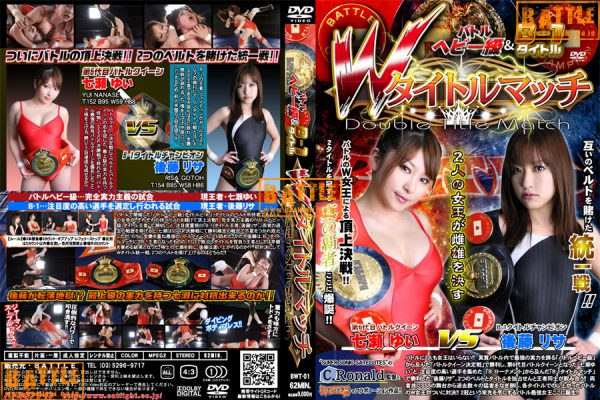 BWT-01 BATTLE Heavyweight & B-1 Title W Title Match