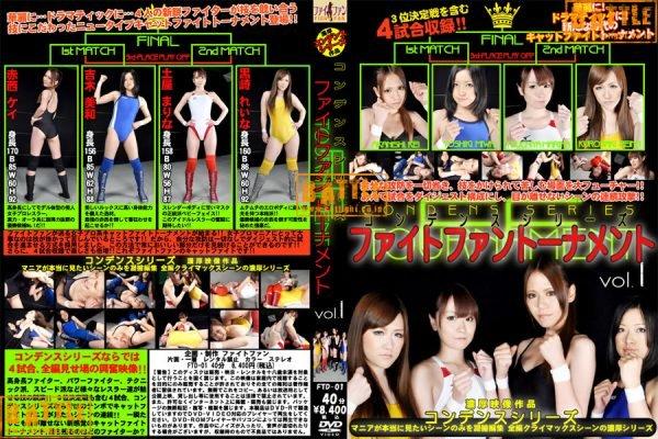FTD-01 CONDENSE SERIES Fight Fan Tournament Vol.1 Kei Akanishi Miwa Yoshiki Marina Tsuchiya Reina Kurosaki