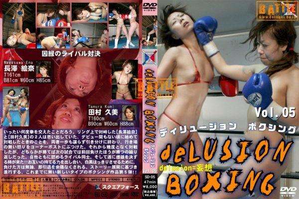 SD-05 Delusion Boxing Vol.05 Nagasawa Ena Tasmura Kumi