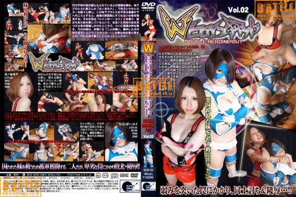 SDB-02 W Heroine OUT Vol.2 Rainbow Yui, Mona Hinomoto