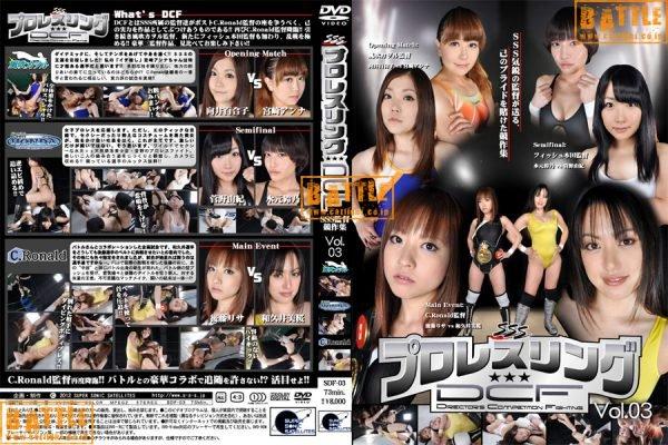 SDF-03 Pro-wrestling DCF 3 Yuriko Mukai, Anna Miyazaki, Yuki Kannno, Suzumoto Mizumoto, Risa Goto, Mio Wakui