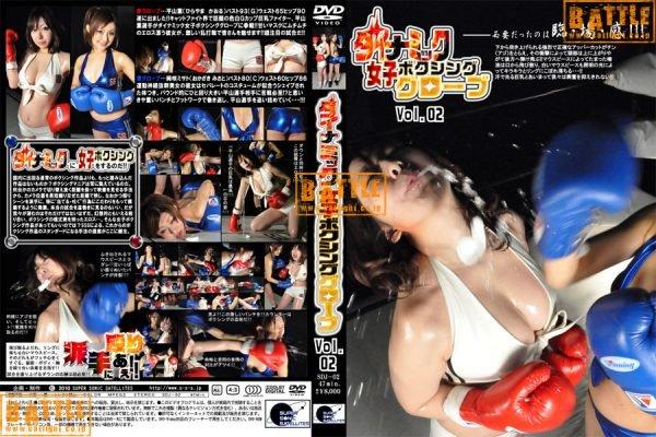 SDJ-02 Dynamic Female Boxing Glove Vol.02 Hirayama Kaoru, Okazaki Misato