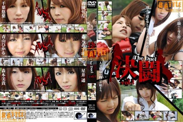 SDK-01 The Duel Vol.1 Chiba Yuuri, Wakatsuki Sena, Aoyama Hikaru, Morimoto Asuka, Morimoto Miki, Hoshii Haruka