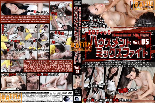 SHF-05 Erotic Housement Mix Fight Vol.05 Saori Kikumi