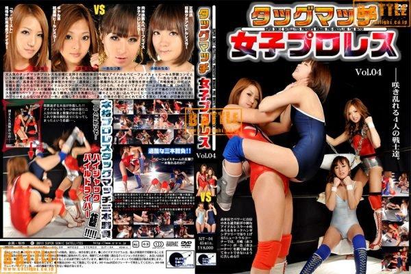 SJT-04 Tag Match Female Pro-Wrestling Vol.04 Haruka Miyu, Tsukishima Mii, Isshiki Natsumi, Kosaki Michiru