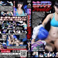 ACB-04 Cutie Female Boxer Boxing Fuck!! Vol.4 Shiori Kobayashi