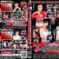 AGB-02 Girl's Boxing Survival Tournament Vol.2 Kaneko Kii, Akagi Karin, Tsukino Kana, Miki