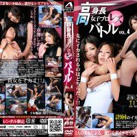 AHL-04 Tall Lesbian Pro-Wrestling Vol.4 Akazawa Shiori, Ayukawa Minami
