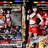 ASH-04 STREET HEROINE Battle Rape Fighter.4 Rei Hinomoto, Shiori Kobayashi