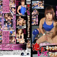SCR-02 Underground Les Catfight Match Vol.2 Kawase Nanami, Sonoda Yuria
