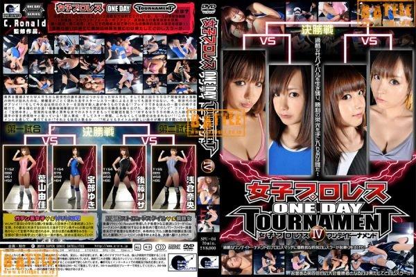SPU-04 Female Pro-wrestling Oneday Tournament 4 Takarabe Yuki Hayama Yuka Goto Risa Asakura Nao
