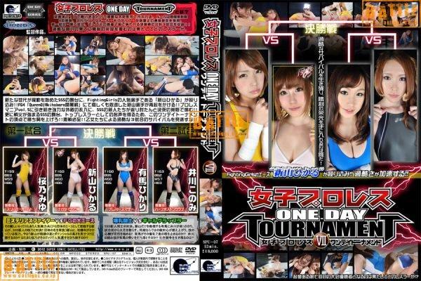 SPU-07 Bikini Les Pro-wrestling Vol.3 Kisaki Takasaki
