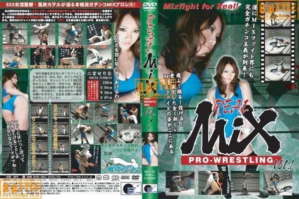 SRX-01 REAL MIX PRO-WRESTLING Vol.1 Ninomiya Serina