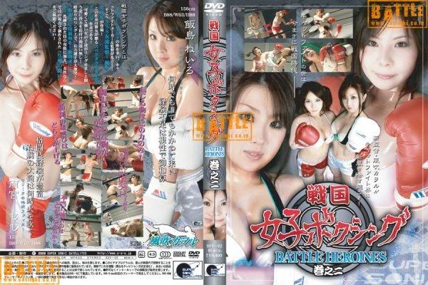 SSV-02 SENGOKU JOSHI BOXING 2 Iijima Neiro Amamiya Momo