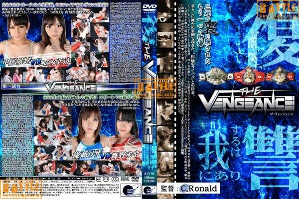 STV-01 THE VENGEANCE Chiharu Nakai, Yuuka Konomi, Risa Goto, Maya Maino