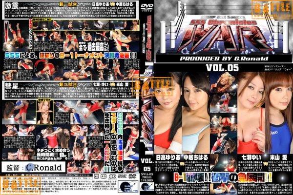 SWA-05 SSSGP2ndSeason, SSS CHRONICLES WAR #5 Hidaka Yuria, Nakai Chiharu, Nanase Yui, Yoneyama Ai