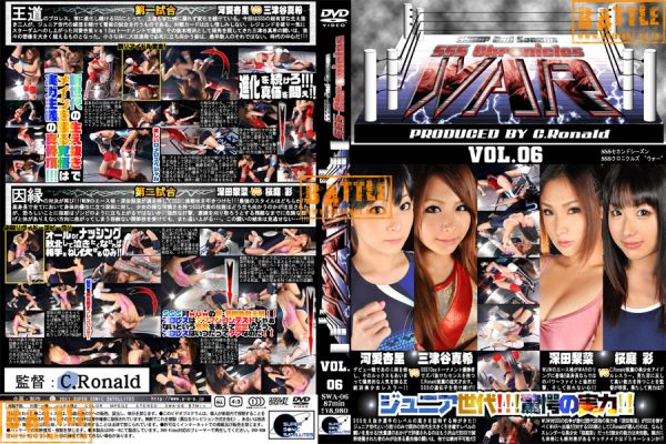 SWA-06 SSSGP2ndSeason, SSS CHRONICLES WAR Vol.06 Kawai Anri, Mitsuya Maki, Fukada Rina, Sakuraba Aya