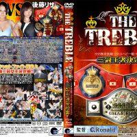 STQ-01 THE TREBLE - SSS Open-weight, Battle Heavy Class Chiharu Nakai, Risa Goto