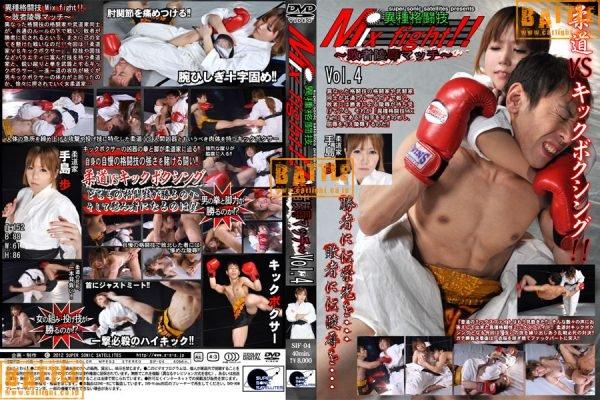 SIF-04 Mixed martial art match!! -Raping loser match- Vol.4 Ayumu Tejima
