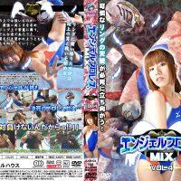 AAM-04 ANGEL PRO-WRESTLING MIX Vol.4 Saki Yuka
