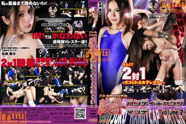 BRH-02 Insult handicap match Volume 2 Aisa Matsushima