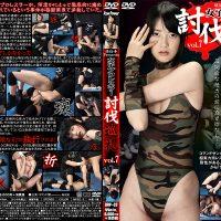 BRP-07 Women wrestler Subjugation Pilgrimage Vol.7 Commando Ran (Ran Umesaki)