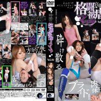 SKH-04 Sexy!! Fight masochistic match Vol.04 Nao Aijima, Seira Koube, Emiri Yuika, Akane Yaguchi