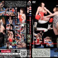 ALP-01 Tall Lesbian Heel Wrestler's Les Rape Sanction Vol.1 Katase Nao, Aiko