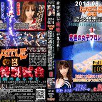 BIPD-02 BATTLE DAY Commemoration Independence Day Match II Hitomi Aragaki, Eri Makino