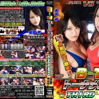 B-1TM-19 B-1 Tournament THIRD Semi-final first game Mirei Yokoyama, Azusa Narimiya
