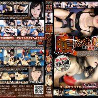 BHI-02 Supper belly punch lovers Vol.02 Niina Fuji, Haruna Ikoma