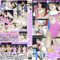 MH-03 Miracle Women Pro Wrestling Vol.3 Aya Momose, Yuri Kuraki