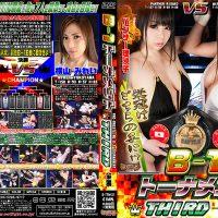 B-1TM-21 B-1 Tournament THIRD Final game
