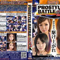BTR-08 Pro-style BATTLE's Gateway to Success Vol.8 Izumi Morino, Nekoko Nekoi, Koto Amane, Mari Hida