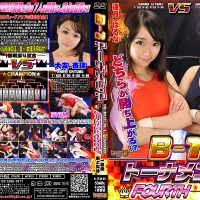 B-1TM-25 B-1 Tournament Fourth, First Round Fourth game Anri Ohtomo, Haruna Aitsuki