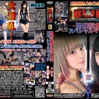 BX-23 BWP 3 holding commemoration special match YUE vs Natsuki Yokoyama