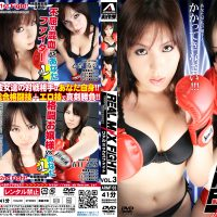 ARMF-03 REAL MIX FIGHT Vol.3 Otone Rui, Kasuga Nami