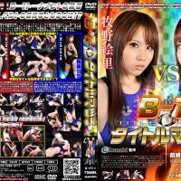 B-1TI-01 The B-1 Title Match Eri Makino, Risa Goto, Asami Sugisaki, Misa kawamura