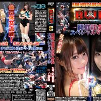 BX-22 BWP 3 holding commemoration special match Airi Natsume vs Ren Ichinose