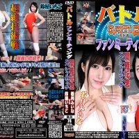 BX-24 Battle Fan Meeting holding special memorial special match, Miina Wakatsuki vs. Ichigo Suzuya