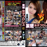 SMJK-01 Delusion Women's Pro Wrestling Amendment Vol.1 Rino Shirosaki, Maki Shiroishi