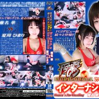 FGI-03 FG INTERNATIONAL 03 Women's Pro-Wrestling Hana Shiina vs. Himari Natsukawa