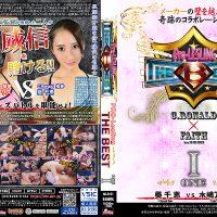 MLB-01 Pro-LESLING THE BEST I C.RONALD×FAITH Chie Aoi, Alice Mizushima