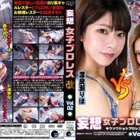 SMJK-02 Delusion Women's Pro Wrestling Amendment Vol.2 Riho Watarase, Ririna Yamaoka