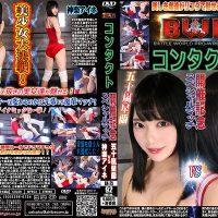 BX-25 BWP contact memorial special match, Seiran Igarashi VS Aine Kagura