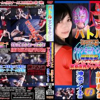 BXT-03 Battle Fan Meeting Holding Commemoration Special MIX Mixed Mixed Tag Match Aine Kagura Group vs Ako Maeda Group