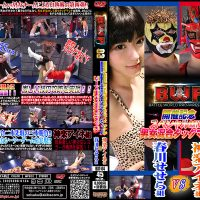 BXT-04 BWP 03 held memorial special MIX male and female mixed tag match Sasera Harukawa group vs Aine Kagura group